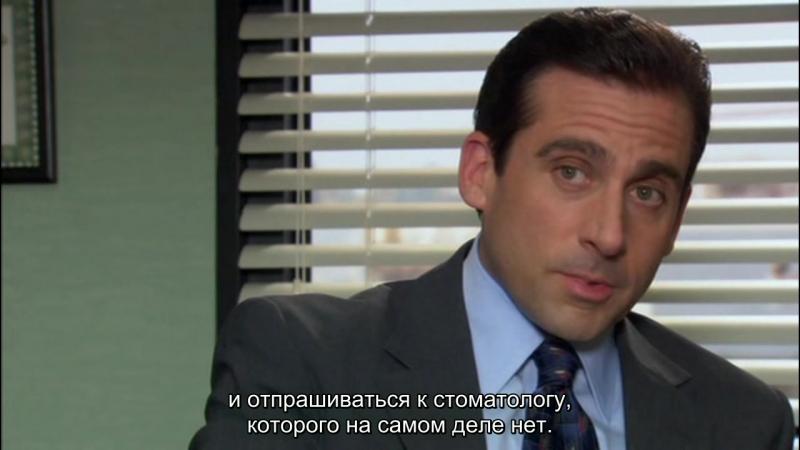 S02e06 (rus sub)