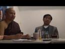 2017 07 11 Аджан Чатри Лекция в Дацане Гунзэчойнэй Условная и безусловная любовь ч 2