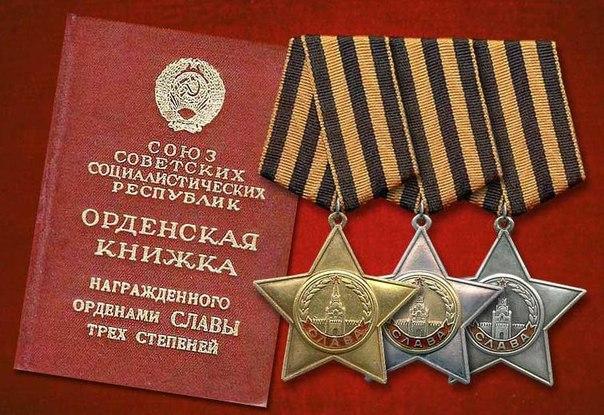 Сергей список Штатный Епихин 1060ап. ArtOfWar. Аркадьевич.