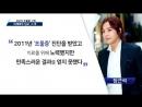 [연예계 핫뉴스③] 장근석, 16일 사회복무연수센터 비공개 입교