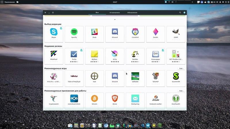 Ubuntu budgie 18.04 lts - хорошая альтернатива если обычная Ubuntu Gnome не подошла?!