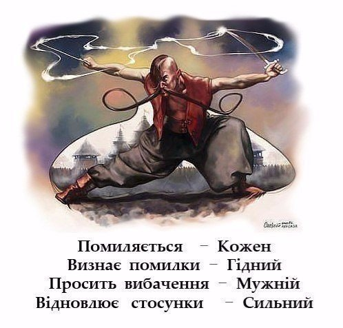 Горсовет Винницы запретил рекламу продажи путевок в оккупированный Крым и Донбасс - Цензор.НЕТ 9701