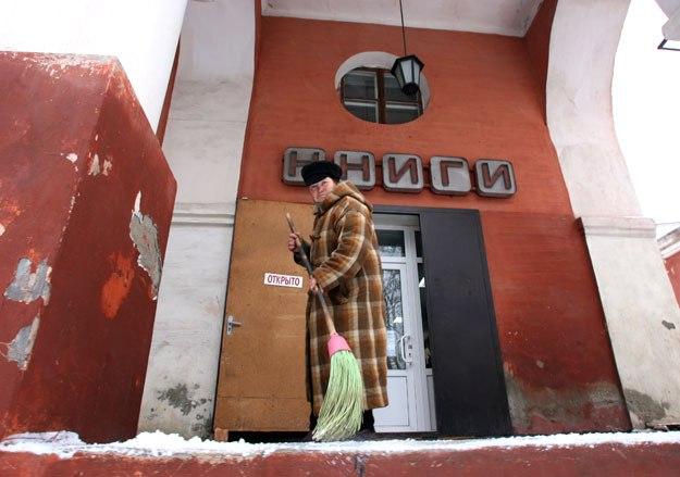 Украина планирует ввести квоты для российских книг. Фото: Д. Гришкин / Ведомости