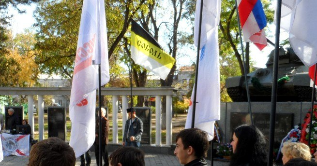 Соболь день Русского Народного Единства