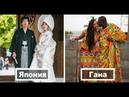 Как выглядят традиционные свадебные наряды разных народов мира