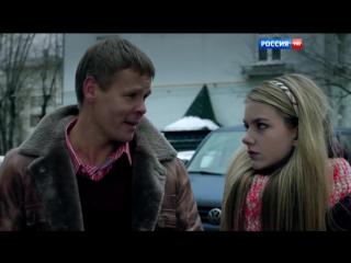 Фильмы о любви русские новинки 2015 2016 HD качество. Кино. Нинкина любовь. Мелодрамы лучшие