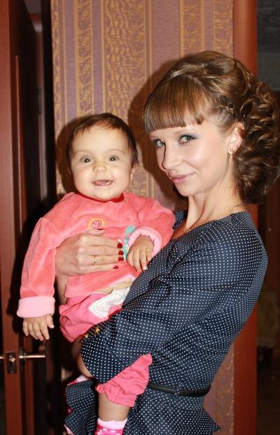 Ольга Ольхова, 10 апреля 1989, Самара, id5798318