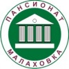"""Пансионат """"Малаховка"""" - отдых в Подмосковье"""