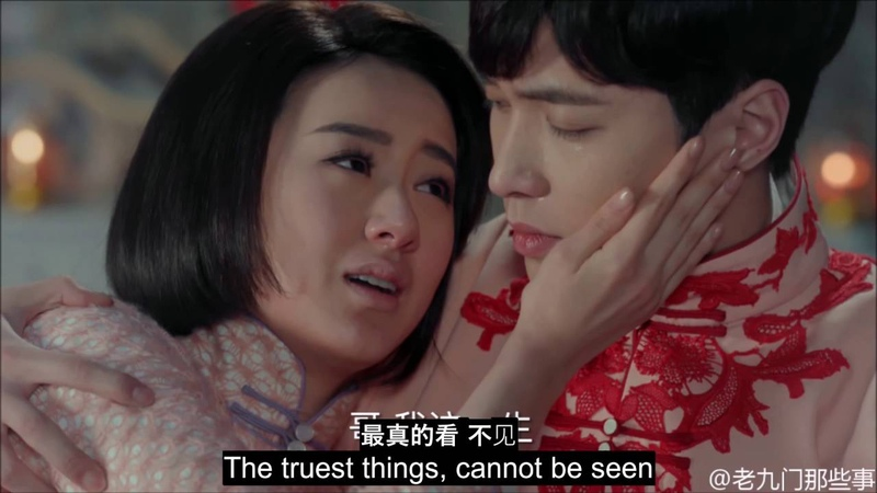 (ENG SUB) Mystic Nine / LJM OST - 还魂门 (Huan Hun Men)