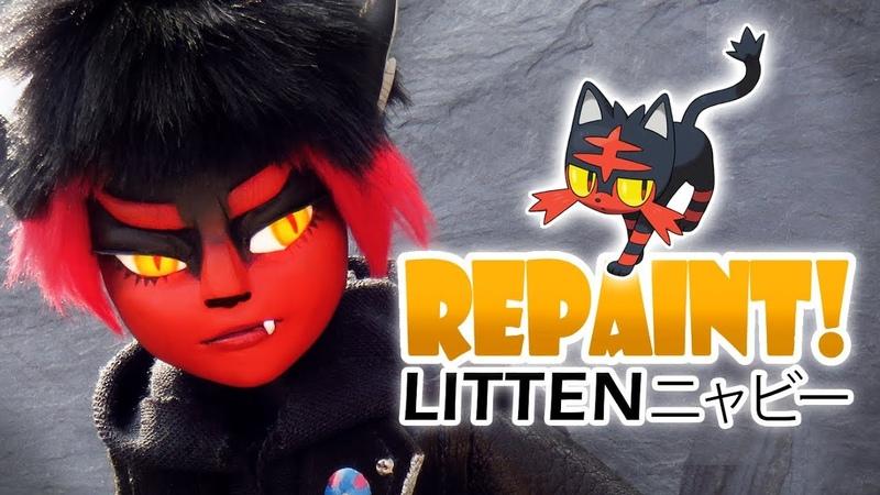 Repaint! Litten Pokemon OOAK Doll NerdECrafter Collaboration