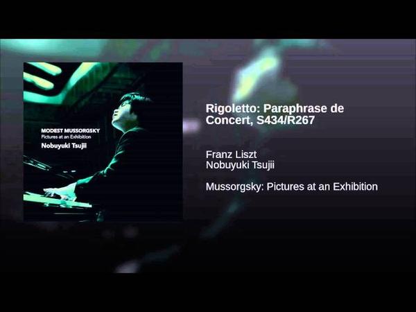 Rigoletto: Paraphrase de Concert, S434/R267