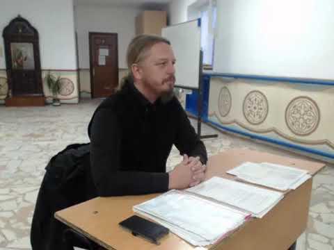 И.Н.Попов; кандидат богословия.История Русской Православной Церкви(Лекция 6)