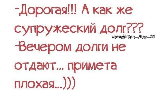 http://cs424921.vk.me/v424921225/725c/uq94K80g4l4.jpg