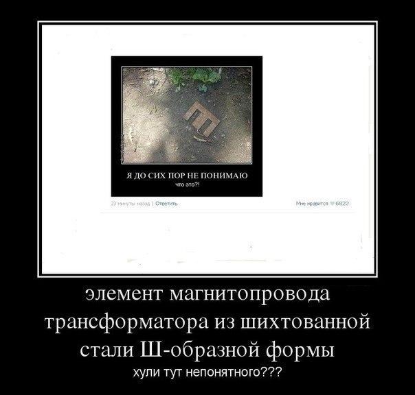 подборка от стасевича - Страница 4 Hm5aalJq3NY