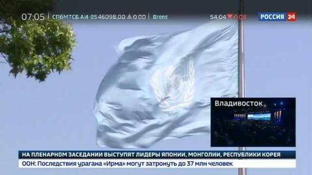 Новости на Россия 24 Япония и Южная Корея хотят ввести нефтяное эмбарго в отношении КНДР