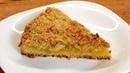 Насыпной тыквенный пирог с лимоном/ Shortcrust pumpkin pie ♡ English subtitles