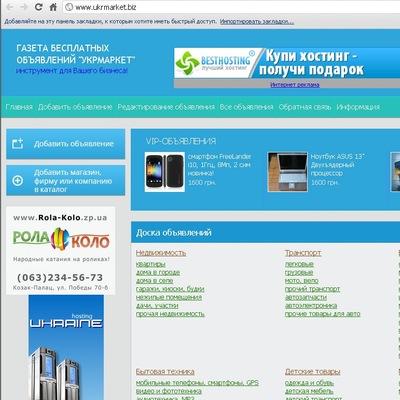 Сергей Гайдаш, 1 января , Бодайбо, id25036799