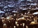 Как это было. Парад Победы . Знамёна врага. 1945