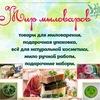 Mir Mylovarov