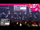 GOT7 COMEBACK SHOW 미공개 7인 7색 GOT7의 솔로곡 셀프 PR타임
