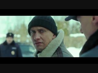 Павел Прилучный в сериале Возмездие  с 28 января на НТВ. Анонс
