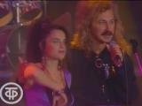 Игорь Николаев и Наташа Королёва - Такси, такси (50х50) (1992)