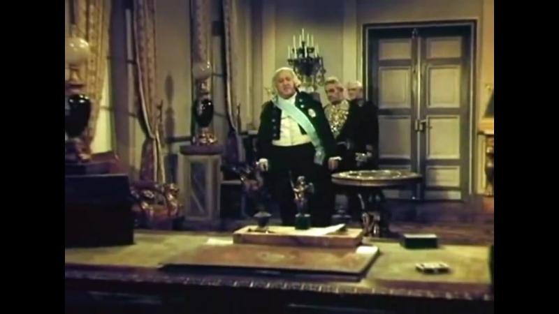 ГРАФ МОНТЕ-КРИСТО (1953) 1часть HD