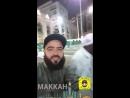 رحلتي إلى مكة المكرمة مع منسوبي حلقات جامع طيبة بالمدينة المنورة