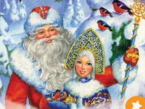 Дедов Морозов и Снегурочек предлагают лицензировать