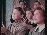 Уральская зимушка из кф Весенние голоса Эльдара Рязанова, 1955г.