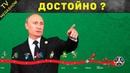 Достижения России после распада СССР