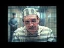Зеро посещает мсье Густава в тюрьме - Отель Гранд Будапешт
