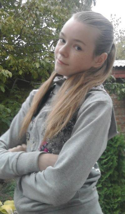 Аліна Давидюк, 29 октября , Черкассы, id154467007