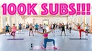 30 Minute HIIT CARDIO WORKOUT WITH ABS AND 100K SUBSCRIBERS CELEBRATION SWEAT with Sydney Cummings!