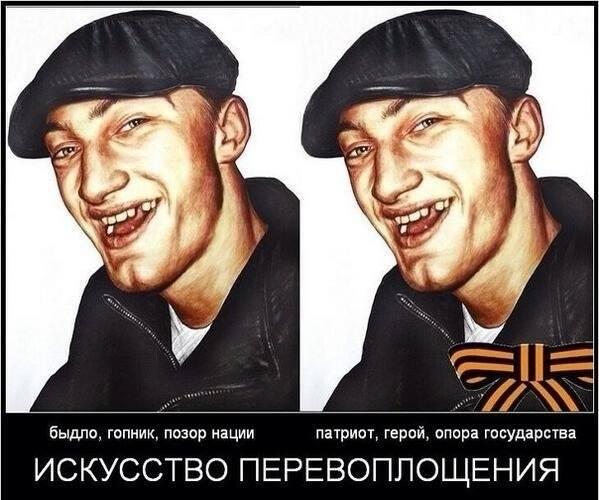 Пятерым жителям Донетчины объявлено подозрение в участии в НВФ, - Аброськин - Цензор.НЕТ 1954