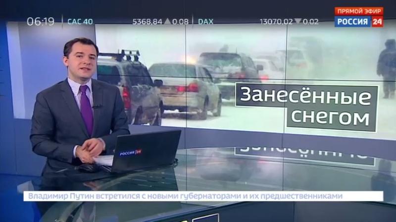 Новости на Россия 24 • Магадан заносит снегом
