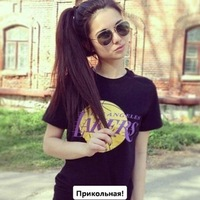 Диана Искандарова, 11 января , Москва, id210932779