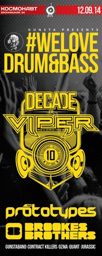 12.09 #WELOVE DRUM&BASS//DECADE OF VIPER