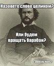 Василий Сидельников фото #38