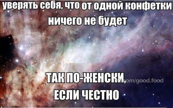 Русская кончает аж матом ругается 4 фотография