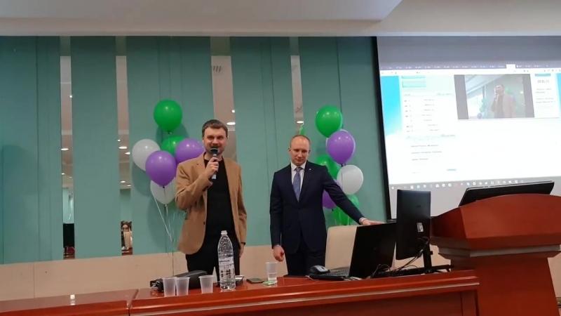 Как стартовать бизнес в Bepic Коротко от Ивана Вовка