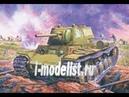Вторая часть сборки модели фирмы Восточный Экспресс тяжелый танк КВ 1 образца 1941 года ранняя версия в 1 35 масштабе Автор и ведущий Алексей Хрущ i goods model tehnika eastern express 466