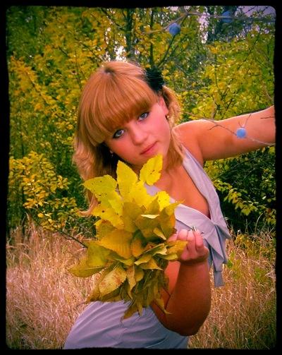 Дарья Алексеевна, 21 октября , Санкт-Петербург, id177917672