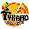 Тукано пицца . суши, г. Наро-Фоминск