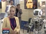 В день открытия «ИННОПРОМа» танцевали даже роботы