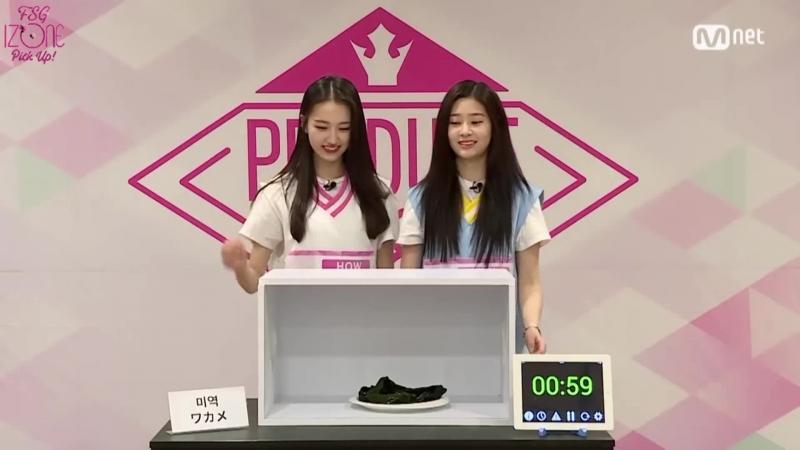[FSG Pick Up!] Hidden Box Mission | Ким Минсо (HOW) vs Ким Минджу (Urban Works) (рус.саб.)