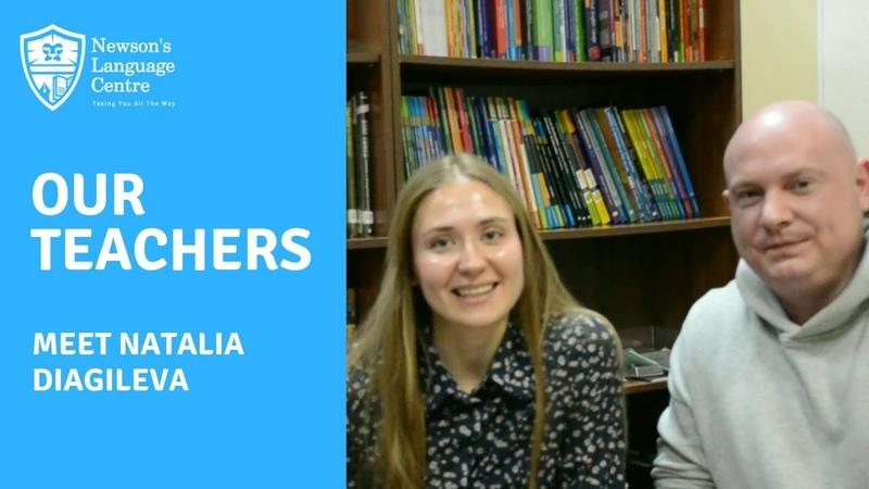 Newson's Language Centre Teachers — Meet Natalia Diagileva