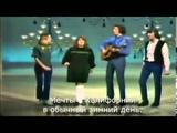 California Dreamin Mamas &amp The Papas с переводом RuSubSongs