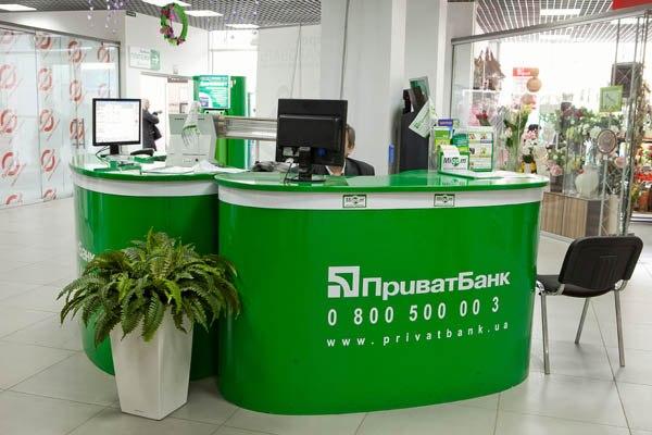 BDDK Eski Başkanı Ukrayna PrivatBank Gözlem Kuruluna Başkan Seçildi