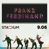 FRANZ FERDINAND //9 июня //STADIUM